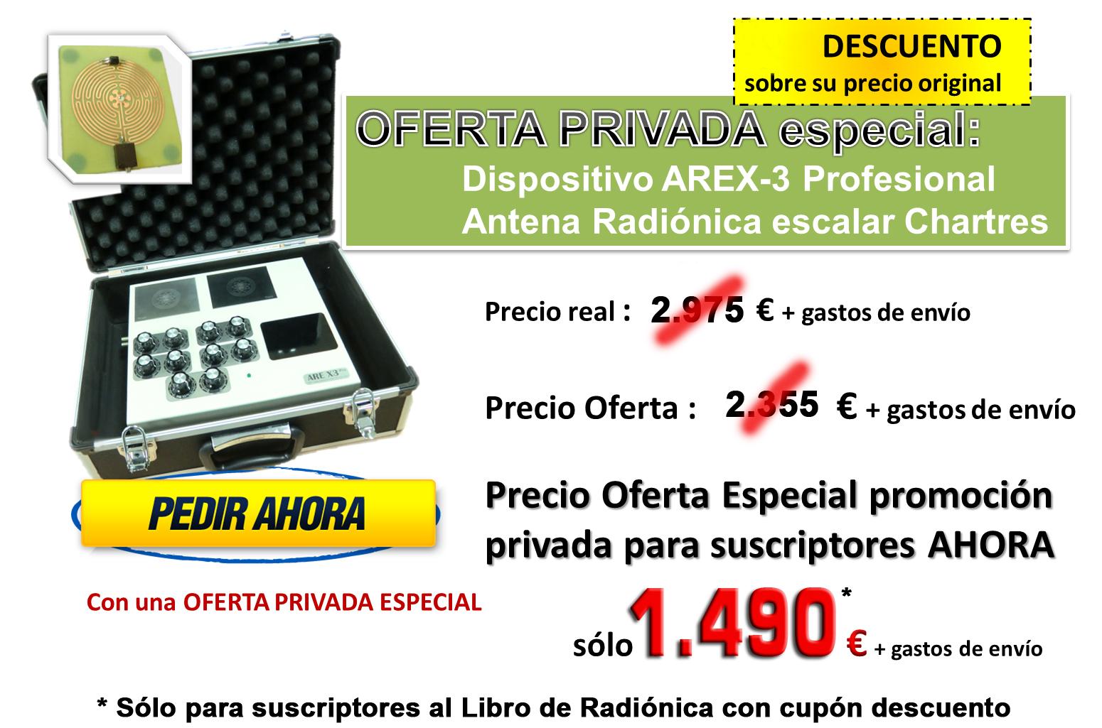 oferta-privada-arex3-cupon